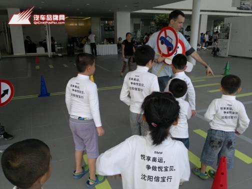 沈阳 儿童演员培训