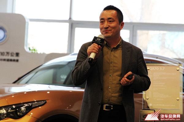 英菲尼迪/随着FM92.1电台《老茂侃车》主持人老茂逐一介绍各个车型的性能...