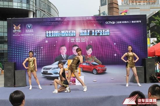 长安/著名电台主持人老茂担任本次活动的嘉宾主持